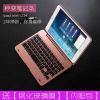 新款ipad mini4�{牙�I�P�O果平板mini4保�o套超薄mini2保�o�ば菝呙阅�3金�俦彻��意新