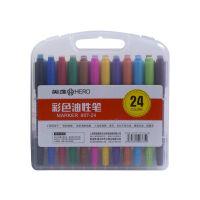 英雄(HERO)887-12色24色 彩色双头油性记号笔(小双头)