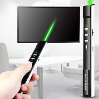 ppt翻页笔 激光投影笔演示器 电子笔教鞭 充电绿光ppt教学遥控笔