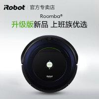 美国iRobot690智能扫地机器人全自动家用智能规划打扫吸尘一体机