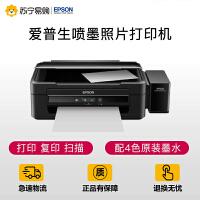 【苏宁易购】Epson/爱普生L380喷墨照片打印机一体机多功能复印彩色L360升级