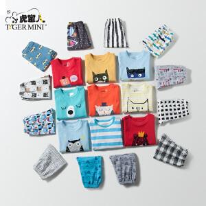 小虎宝儿童装男童内衣套装儿童纯棉家居服两件套2018春款新品