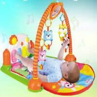 新生儿脚踏钢琴婴儿健身架器带音乐宝宝早教玩具0-1岁3-6-12个月