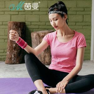包邮 茵曼内衣 室内舒适慢跑运动内衣瑜伽服 运动短袖女 9872213326