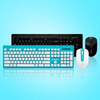 Bosston博士顿 WS300商务巧克力键鼠 USB无线键鼠套装