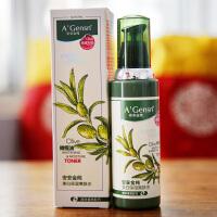 安安金纯橄榄油美白保湿爽肤水90ml男女化妆水收缩毛孔控油补水