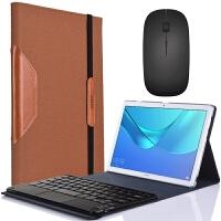 华为M5/M5 pro平板电脑皮套键盘CMR-W09/AL09蓝牙键盘保护套 +充电鼠标
