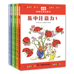 杜登经典学前启蒙书(全六册)