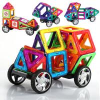 【悦乐朵玩具】悦乐朵磁力片积木58件套百变提拉磁铁磁性散片套装早教益智玩具送儿童宝宝男孩女孩生日礼物3-12岁