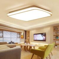 雷士照明led吸顶灯具客厅灯卧室长方形现代简约大气无极调光灯饰