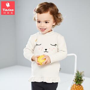 【1件3折价:47.7】纤丝鸟(TINSINO)童装女童半高领加绒T恤儿童秋冬保暖上衣宝宝衣服