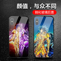 黄金圣斗士星矢手机壳苹果六6s玻璃镜面男款全包iphonex定制7plus