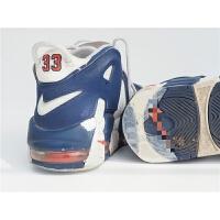 鞋底耐磨防滑贴球鞋定制皮蓬大AIR气垫保护耐用 41码(自己贴) 送胶水砂纸刮片