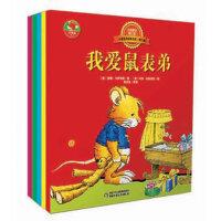 生活教养第一书・小鼠宝贝成长日记・第二辑(5本书)
