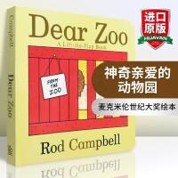 正版 亲爱的动物园 儿童英文原版绘本 Dear Zoo 儿童趣味机关操作活动纸板书立体翻翻书 0-3岁低幼宝宝启蒙英语