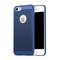 苹果5S手机壳 苹果SE保护壳 苹果 iPhone5s se 手机壳套 保护壳套 外壳 后壳 全包轻薄蜂巢透气散热防摔