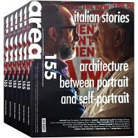 意大利area杂志 订阅2021年 B22 建筑景观城市规划设计杂志