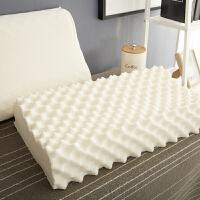 天然乳胶枕头护颈枕颈椎枕枕芯儿童记忆学生橡胶枕头
