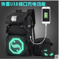 时尚夜光包便携舒适女大容量旅游包男士背包双肩包多功能户外旅行书包