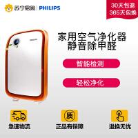 【苏宁易购】Philips/飞利浦空气净化器家用AC4026静音除甲醛PM2.5除雾霾正品