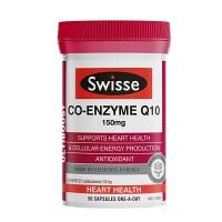 【热卖】【香港直邮】澳洲swisse辅酶Q10软胶囊150mg50粒 心脏保健抗氧化