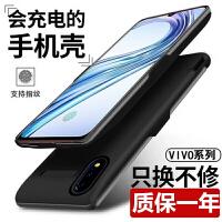 充电宝移动电源无线充电器大容量背夹电池 Vivo x23/y97/y93 x23无下巴 玫瑰金(升级版) y97无下巴