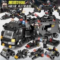跨境军事航母模型儿童拼装益智警察积木玩具建构/拼插积木