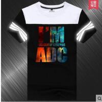 男士短袖字母ADC开黑队服潮LOL英雄联盟T恤游戏星空反光衣服
