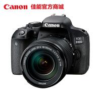 【佳能官方商城】Canon/佳能 EOS 800D 套机(EF-S 18-*5mm f/3.5-5.6 IS STM)  新普吉机型单反 顺丰包邮