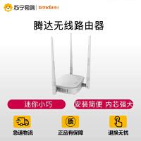 【苏宁易购】Tenda/腾达 N313无线路由器 穿墙王300M 家用高速wifi