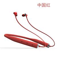 深度防水蓝牙耳机苹果iphone7耳机颈挂式运动蓝牙耳塞 标配