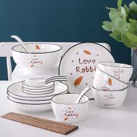 餐具套装 创意卡通可爱兔陶瓷餐具套装家用吃饭碗北欧风可微波炉烤箱米饭碗盘筷厨房用品