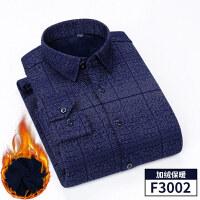 格子男士保暖衬衫男长袖加绒加厚冬季青年带绒寸格子衬衣打底