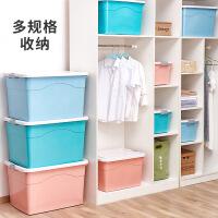 特收纳箱塑料棉被衣服透明整理箱收纳盒储物箱