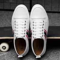 男鞋夏季新款英伦透气休闲鞋运动鞋牛皮白色板鞋男韩版潮流百搭小白鞋男 白色
