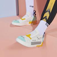 【3折叠券】361板鞋男鞋机能风运动鞋2020春季款韩版撞色潮鞋学生休闲鞋子男