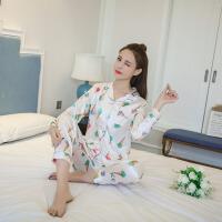 茉蒂菲莉 睡衣女 长袖两件套装柔滑韩版可外穿春夏季性感仿真丝家居服
