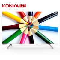 康佳(KONKA)LED65R6000U 65英寸 4K智能液晶电视 内置WIFI
