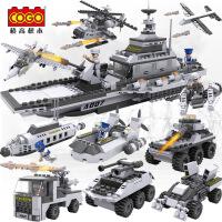 拼装玩具军事系列积木儿童益智兼容乐高军舰男孩6-8-12岁航母