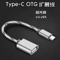 type-c HUB一拖三多功能手�COTG���� USB接鼠�随I�P手柄�D接�^ 其他