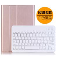 苹果2017新款2018ipad9.7寸保护套键盘Air2蓝牙皮套苹果平板ipad键盘A1893保护