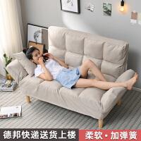甜梦莱懒人沙发小户型双人榻榻米沙发两用卧室可折叠沙发床网红款小沙发 豪华款-米白色 30cm加厚&加弹簧