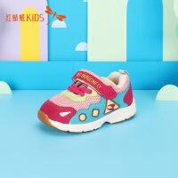 【1件2折后:39.6元】红蜻蜓童鞋新款魔术贴可爱网面透气百搭休闲男女童儿童运动鞋