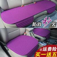 汽车坐垫无靠背四季通用座垫三件套亚麻防滑免绑单片车垫汽车用品