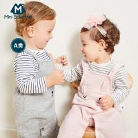 【2件4折到手价:95.6】迷你巴拉巴拉婴儿长袖套装2018秋新款童装男女宝宝棉质T恤两件套