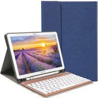 华为畅享平板蓝牙键盘保护套10.1英寸带笔槽无线外接电脑皮套新款AGS2-W09/AL00/CHN全 畅享平板 蓝色+
