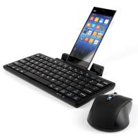 华为荣耀6Plus蓝牙 键盘荣耀6/麦芒4/Nexus 6P/C8818手机无线键盘