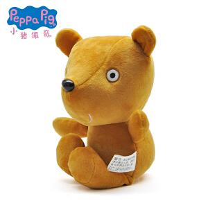 Peppa Pig 小猪佩奇 男女孩儿童宝宝毛绒安抚公仔玩具 布娃娃礼物 30厘米泰迪小熊