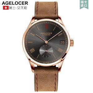 艾戈勒男士手表全自动机械表皮带简约休闲男表防水玫瑰金腕表