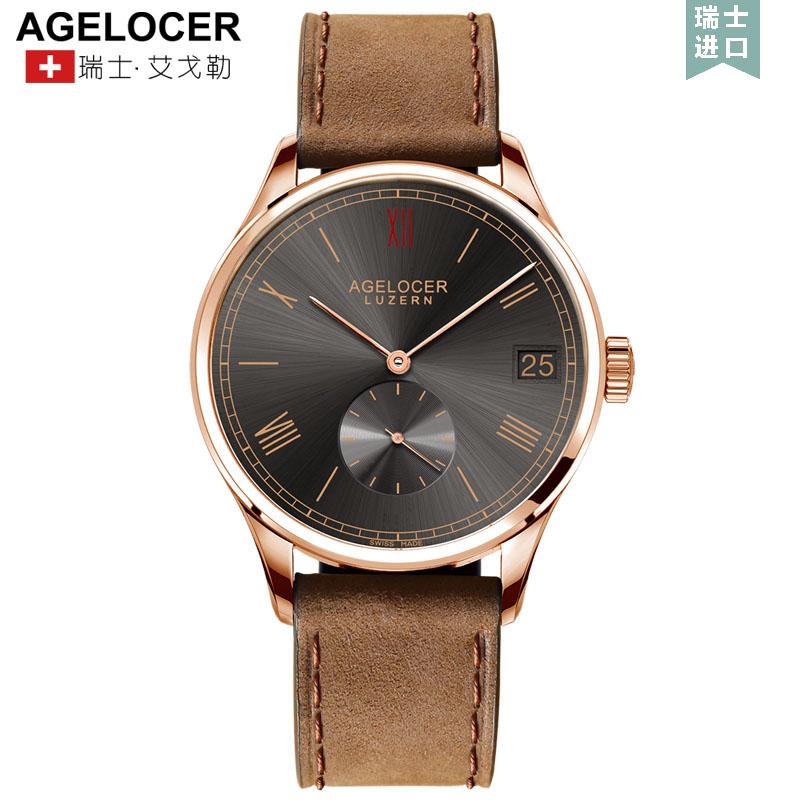 艾戈勒男士手表全自动机械表皮带简约休闲男表防水玫瑰金腕表支持七天无理由退换货,零风险购